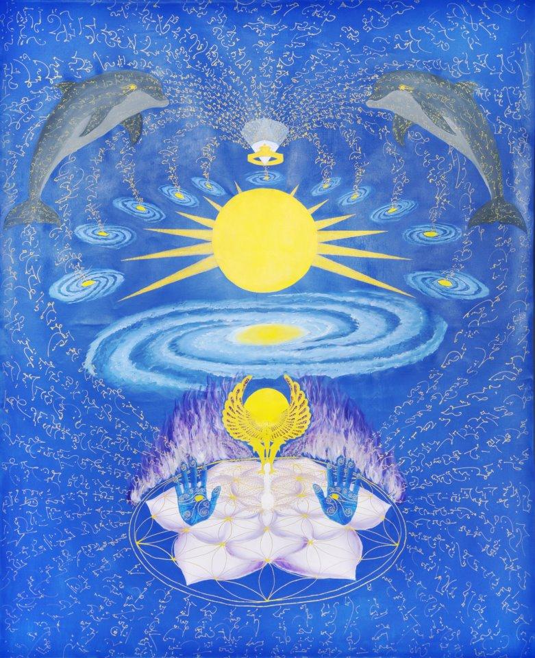 """Картина на Валери Добрев - """"Великото Централно Слънце – космически портал"""""""